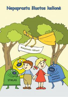 """Aplinkosauginio švietimo knygelė """"Nepaprasta šluotos kelionė"""""""