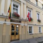 Skelbiamas konkursas lituanistinio švietimo mokytojo (dėstytojo) premijai gauti
