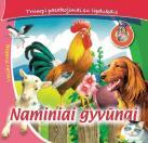 Naminiai gyvūnai