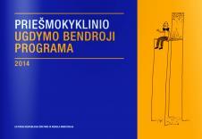 Priešmokyklinio ugdymo bendroji programa